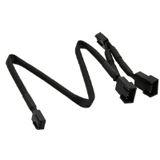 Xilence Y-Kabel für 4Pin PWM Lüfter xp-ca