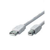 (€2,72*/1m) 1.80m Equip USB2.0 Anschlusskabel USB A Stecker auf